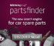Bilstein introduceert partsfinder zoekmachine voor aftermarket onderdelen