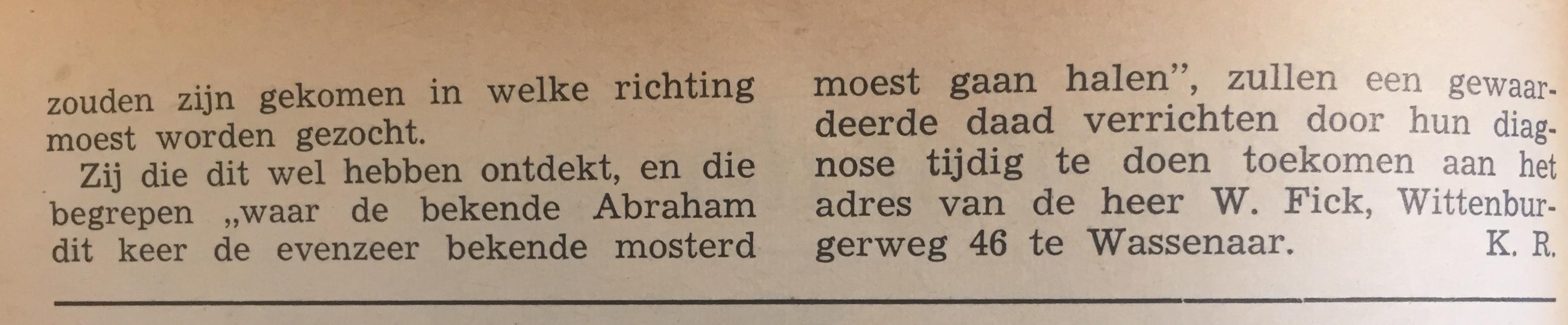Het lukte de AMT-redacteuren in 1958 net niet om 'Het lek' op één pagina te krijgen.